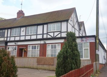 Thumbnail 2 bed maisonette for sale in Birmingham Road, Millisons Wood, Coventry