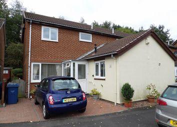 Thumbnail 3 bed terraced house for sale in Sherburn Grange North, Jarrow