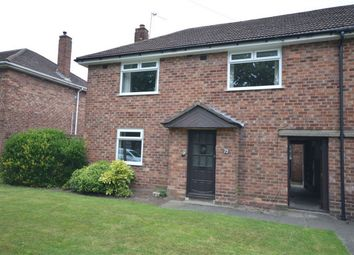 Thumbnail 3 bed end terrace house for sale in Palatine Road, Bromborough, Wirral