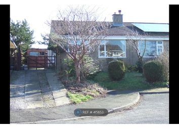 Thumbnail 2 bed bungalow to rent in Moorview Way, Skipton