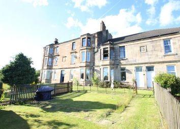 Thumbnail 2 bed flat for sale in Ferguslea Terrace, Torrance, Glasgow, East Dunbartonshire