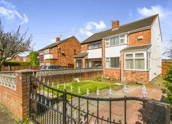 Thumbnail 2 bed semi-detached house for sale in Longton Lane, Rainhill, Prescot