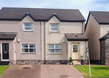 Thumbnail 2 bed end terrace house for sale in River View, Patna, Ayrshire