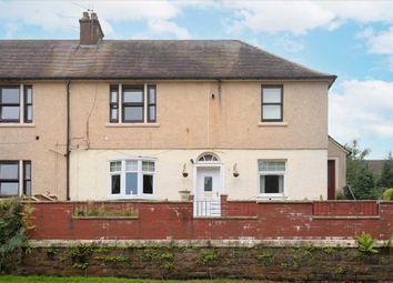 Thumbnail 3 bed flat for sale in Garden Terrace, Westquarter, Falkirk