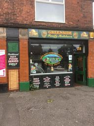 Thumbnail Retail premises to let in 28, Mansfield Road, Hasland