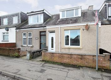 Thumbnail 2 bed cottage for sale in Station Road, Cardenden, Lochgelly, Fife