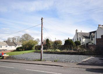 Land for sale in Mill Street, Ochiltree, Cumnock KA18