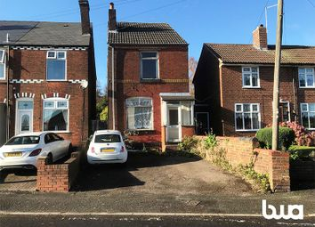 Thumbnail 2 bed detached house for sale in 65 Bath Street, Sedgley, Dudley