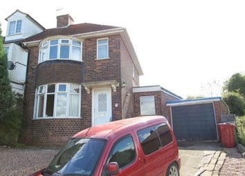 Thumbnail 2 bed semi-detached house for sale in Summerwood Lane, Dronfield