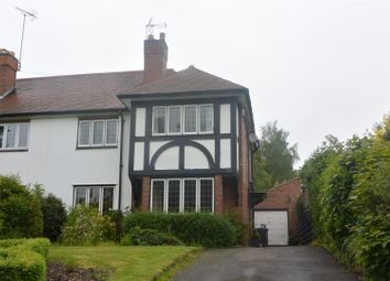 Thumbnail 4 bedroom semi-detached house to rent in Brookside Road, Breadsall, Derby