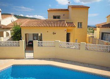 Thumbnail 1 bed villa for sale in Los Molinos, Benitachell, Alicante, Valencia, Spain