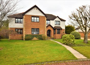 Thumbnail 5 bed detached house for sale in Tukalo Drive, Strathaven