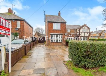 Thumbnail 3 bed detached house for sale in Oxney Road, Peterborough, Cambridgeshire, United Kingdom