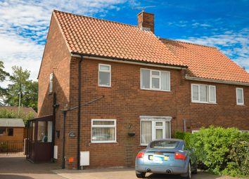 2 bed semi-detached house for sale in Danby Road, Kiveton Park, Sheffield S26