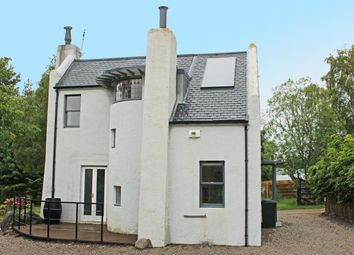 Thumbnail 2 bed detached house to rent in South House, Farr, Inverness