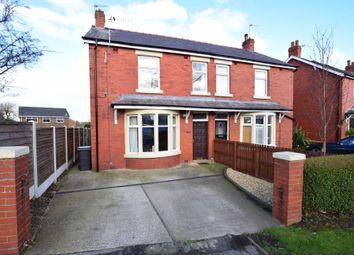 Thumbnail 3 bed semi-detached house for sale in Dowbridge, Kirkham, Preston