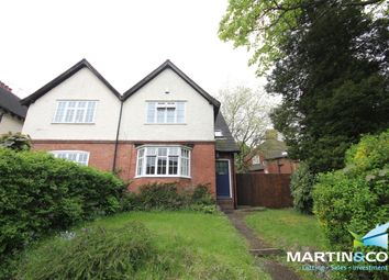 Thumbnail 3 bed end terrace house to rent in The Circle, Harborne