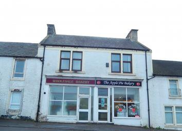 Thumbnail 3 bed flat for sale in Clydesdale Terrace, Cannonholm Road, Auchenheath, Lanark