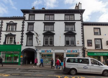 Thumbnail Retail premises for sale in Highgate, Kendal