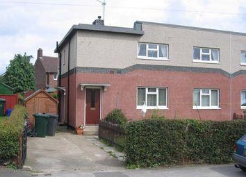Thumbnail 2 bed flat to rent in Meadow View, Sherburn In Elmet, Leeds