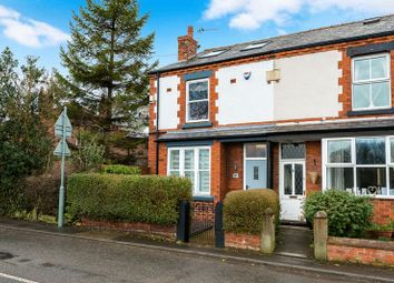 Thumbnail 3 bed terraced house for sale in Mill Lane, Appley Bridge, Wigan