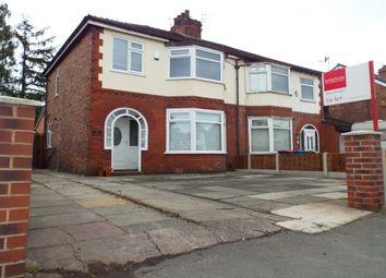 Thumbnail 3 bedroom property to rent in Rake Lane, Clifton, Swinton, Manchester