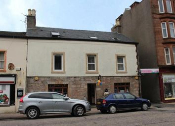 Thumbnail 2 bed maisonette for sale in West Princes Street, Helensburgh, Argyll And Bute