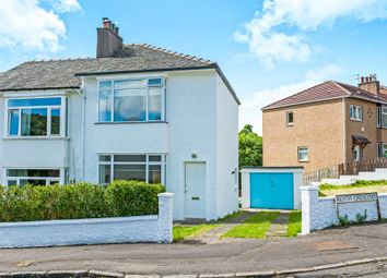 Thumbnail 2 bedroom end terrace house for sale in Alyth Crescent, Stamperland, Glasgow