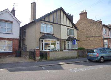 Thumbnail 1 bed flat for sale in Gordon Avenue, Bognor Regis, West Sussex
