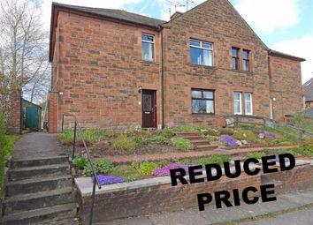 2 bed flat for sale in Eastfield Road, Dumfries DG1