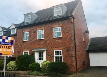 Thumbnail 5 bed property to rent in Common Lane, Fradley