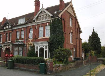 Thumbnail 2 bed flat to rent in Hurcott Road, Kidderminster