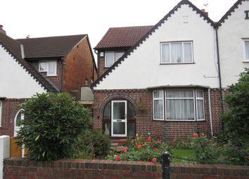 Thumbnail 3 bed semi-detached house for sale in Poplar Avenue, Edgbaston, Birmingham