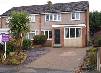Thumbnail 3 bedroom semi-detached house for sale in Buttermere Drive, Derby