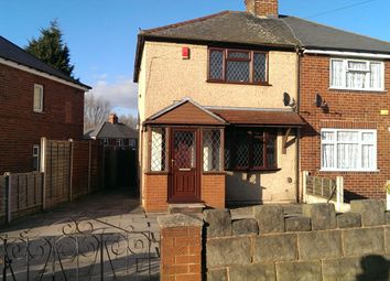 Thumbnail 2 bedroom semi-detached house to rent in Caldwell Street, Wolverhampton