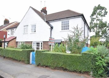 Thumbnail 4 bed property for sale in Churchill Gardens, West Acton, London