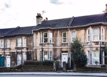 Thumbnail 5 bed terraced house for sale in Ashley Terrace, Lower Weston, Bath