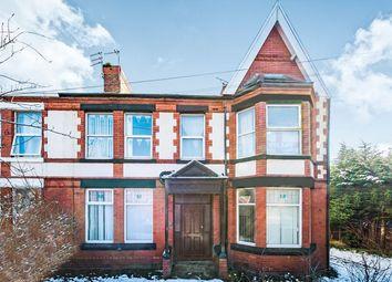 Thumbnail 1 bed flat to rent in Rock Lane East, Rock Ferry, Birkenhead