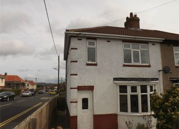 Thumbnail 2 bed terraced house to rent in Delves Lane, Consett, Durham