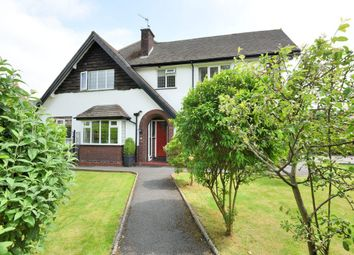 3 bed detached house for sale in Shepley Drive, Hazel Grove, Stockport SK7