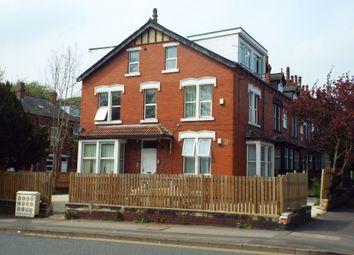 Thumbnail Room to rent in Kirkstall Lane, Headingley, Leeds