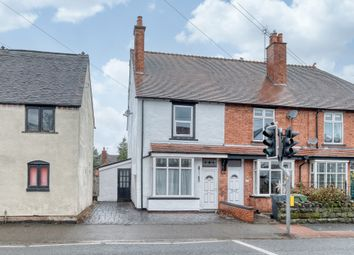 Thumbnail 2 bed end terrace house to rent in Stourbridge Road, Bromsgrove