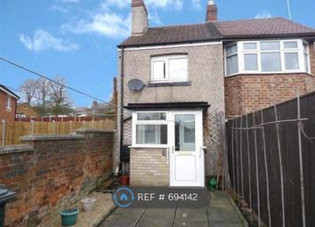 Thumbnail 2 bed semi-detached house to rent in Back Lane, Ilkeston