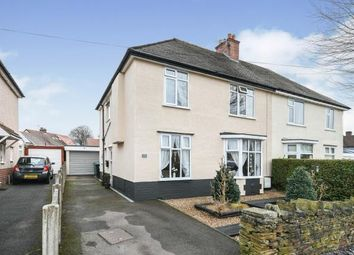 Newbold Avenue, Chesterfield, Derbyshire S41. 4 bed semi-detached house for sale
