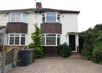 3 bed semi-detached house to rent in Dumblederry Lane, Aldridge, Walsall WS9