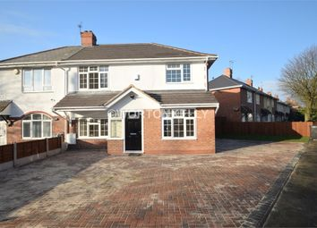 Thumbnail 4 bedroom semi-detached house for sale in Wheatley Street, Wolverhampton, West Midlands