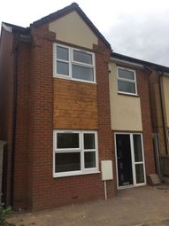 Thumbnail 3 bed detached house for sale in Ward Close, Birmingham
