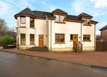 Thumbnail 3 bed detached house for sale in Burnbridge Wynd, Stewarton, Kilmarnock