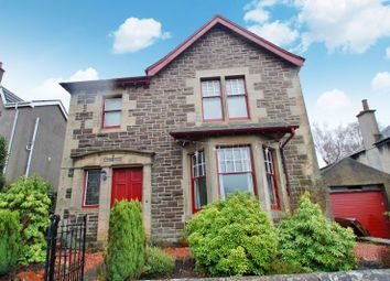 Thumbnail 4 bed property for sale in Wheatland Drive, Lanark