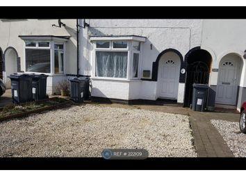Thumbnail 3 bedroom terraced house to rent in Alvechurch Road, Birmingham